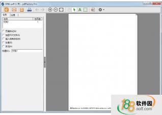 PDFFactory Pro(制作PDF文档pdf编辑软件)