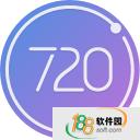 720全景系統制作軟件 v1.3.40