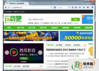 火狐瀏覽器Firefox