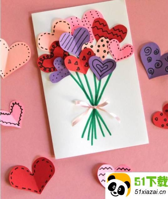 感恩父母贺卡手工制作图片大全是一款简单的感恩卡片制作图片素材