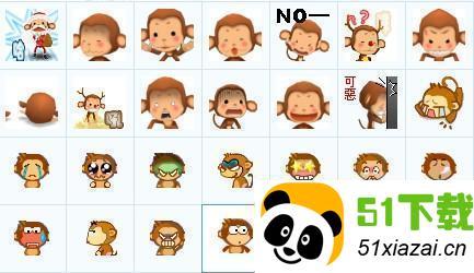 最新完美世界(猴子qq表情包)