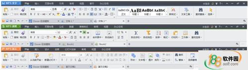 WPS Office下载