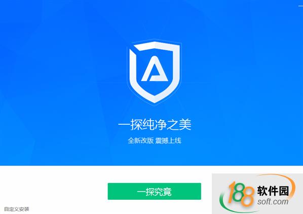 ADsafe凈網大師下載