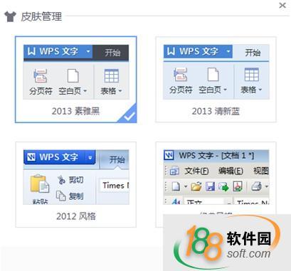 WPS Office下载