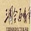 三國全面戰爭2(公測版1.9A)