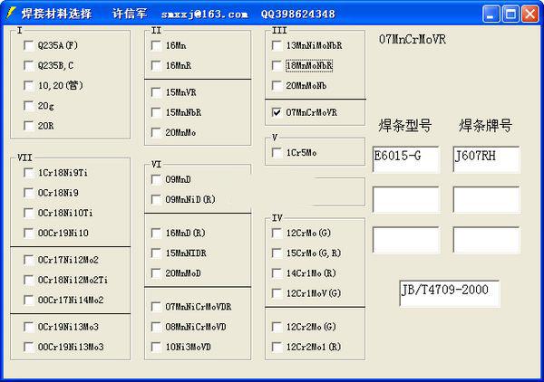 20121118181606317883_600_0.jpg