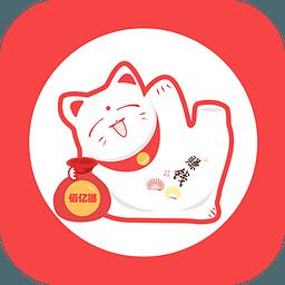 微财猫微信客户端