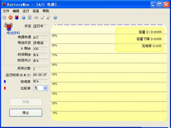 2011112143011_600_0.jpg