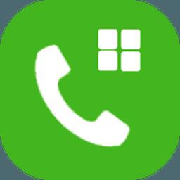 胜威电话营销系统(标准版)