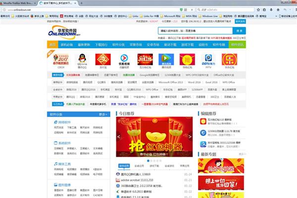 火狐浏览器官方下载/firefox浏览器下载