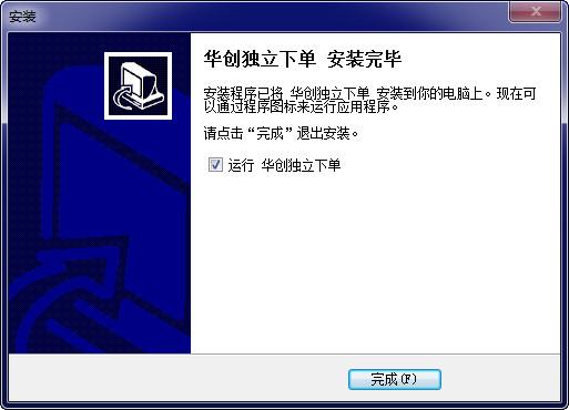 14624213483611829_600_0.jpg