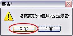 Tencent视频播放器