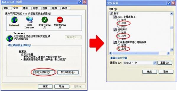 Tencent视频下载版
