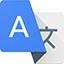 Google网页翻译工具