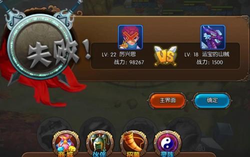 大主宰手游官网官方版下载游戏截图