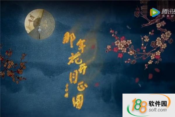 Tencent视频下载官方版截图