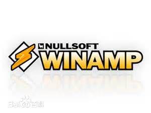Winamp5 Standard