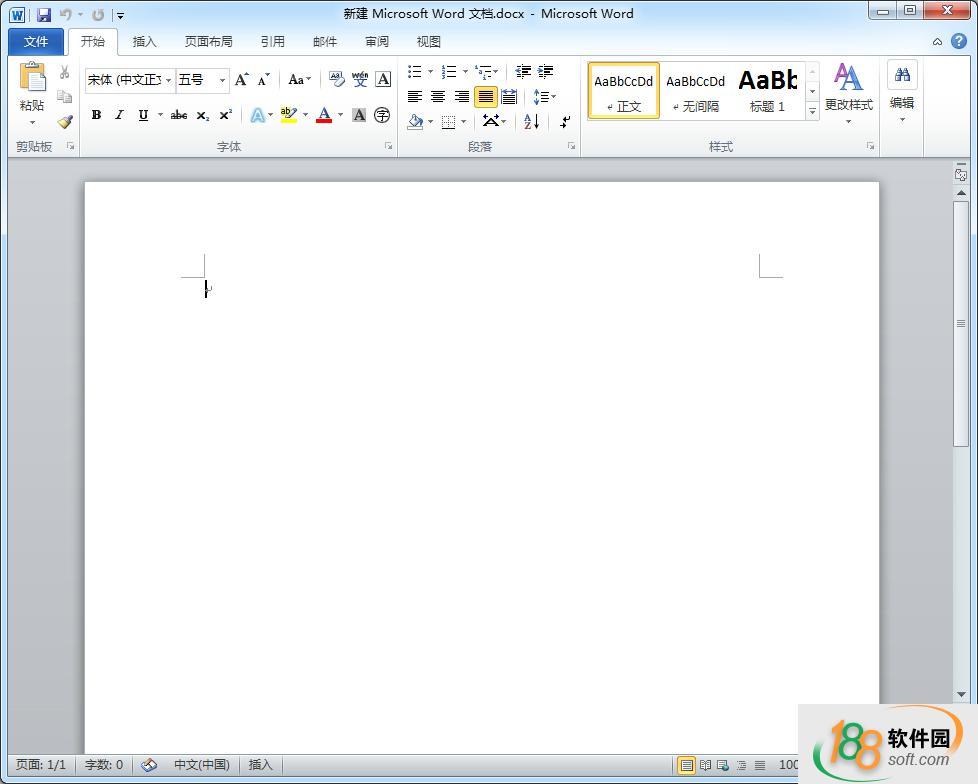 word2010软件截图4