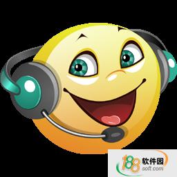 TTS文本轉語音朗讀軟件(Balabolka)