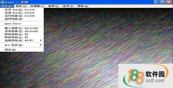 md模拟器中文版Gens2.14