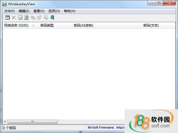WirelessKeyView(恢复无线网络密码)