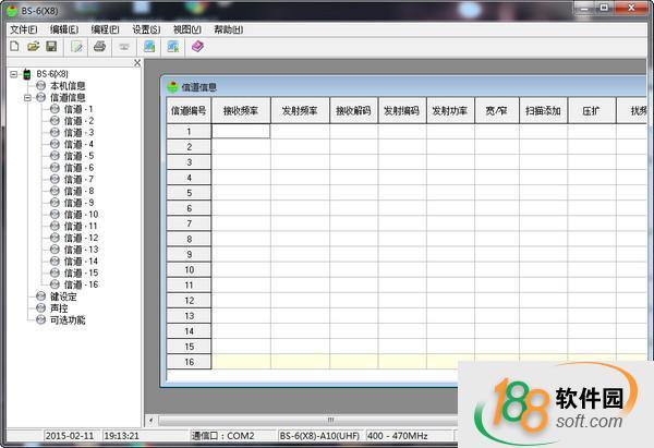 堡利斯通BS6对讲机写频软件