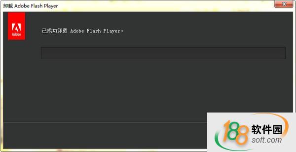 flash卸载工具
