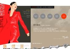 韩国女性精品饰品购物网站源码在线购物网