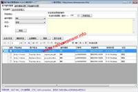 火花邮-Sparkmail邮件系统