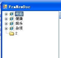 VB调用VC做的DLL文档和示例