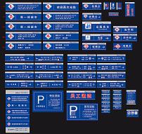 米特网站超市建站系统商城版