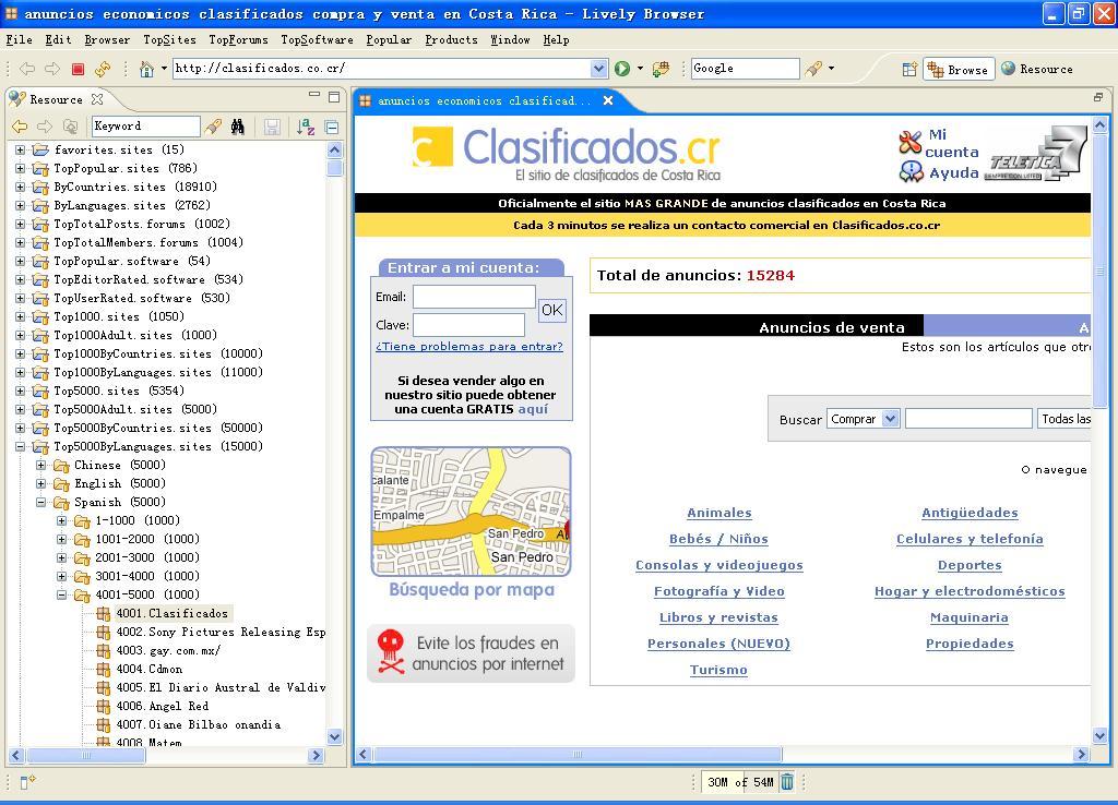 Lively Browser Basic