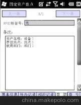 药监局网站系统全站源代码