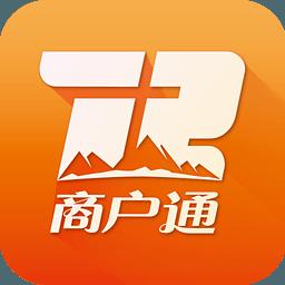 Dralk师生通(互联网)