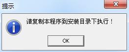 使命召唤6汉化