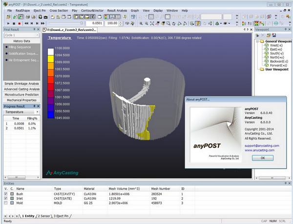 鑄造模擬軟件系統(AnyCasting)