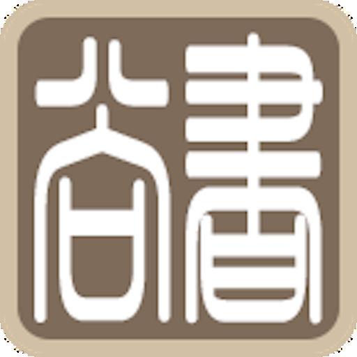 尚書7號ocr文字識別系統完全版