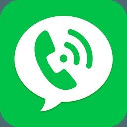 通讯录管理软件