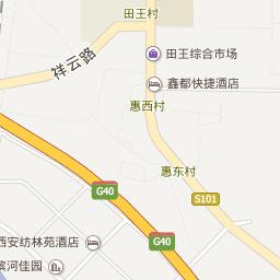 鴻安翻譯軟件